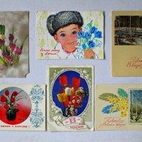 Украинские открытки :: Татьяна Смоляниченко