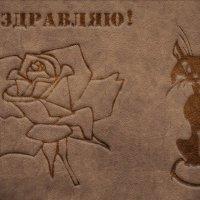 С праздником! :: Виктор Никаноров