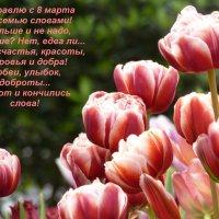 ************ :: Galina Leskova