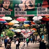 зонтики :: Karolina