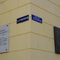 Ленин, Лиза Чайкина, адмирал Непенин встретились в Великих Луках... :: Владимир Павлов