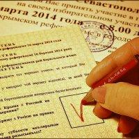 Работа над ошибками :: Кай-8 (Ярослав) Забелин