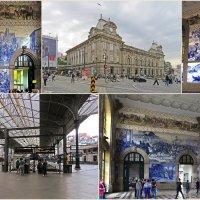 Вот такой вокзал  в Порту. :: ИРЭН@ .