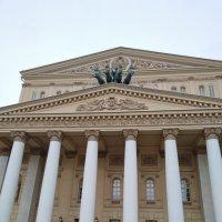 Большой театр :: Валерий Судачок
