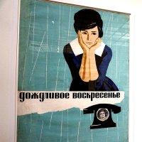 Дождливое воскресенье ... :: Лариса Корженевская