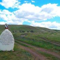 Камень на дороге к святому источнику :: Любовь К.
