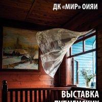 Приглашаю всех! :: Дмитрий Постников