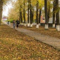 Осень :: Алена Малыгина