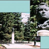 Азов. Памятник А. Пушкину :: Нина Бутко