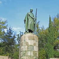памятник первому королю Португалии — Афонсу Первому :: ИРЭН@ .