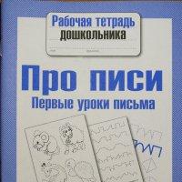 Чему учат детей? :: Александр Алексеев