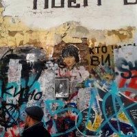 Стена  Цоя :: Мила