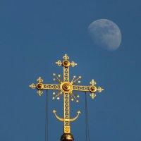 Луна :: Зоя Мишина