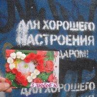 В любви бесплатна только луна... /Янина Ипохорская/... :: Алекс Аро Аро