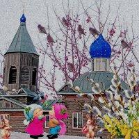 Поздравляю друзей всех моих С Вербным воскресением! :: Наталья Петровна Власова