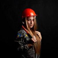 Девушка в мужской профессии :: Екатерина Потапова