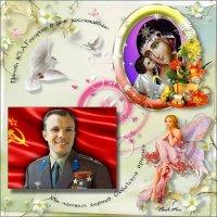 Мы помним героев Советских времён :: Vlad - Mir