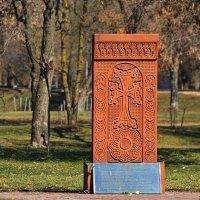 Хачкар в честь павших за освобождение Могилевской области армян :: Paparazzi