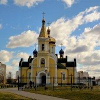 храм в посёлке Мичуринский под Гомелем :: Александр Прокудин