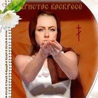 Христос Воскрес! :: Валерий Лазарев