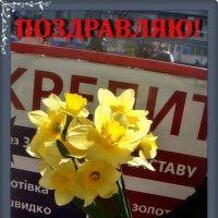 В предпраздничный день :: Нина Корешкова