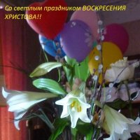 С праздником! :: Татьяна Юрасова