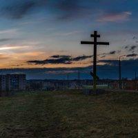 Панорама апрельского заката :: Анатолий Клепешнёв