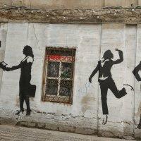 Граффити. 3 :: Николай Дони