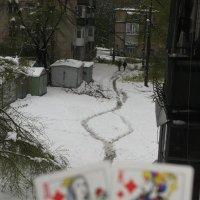 Что нас ждет зимней весной? Бубновая дорога?... :: Алекс Аро Аро