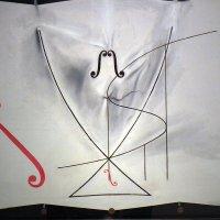 Последняя картина Дали Ласточкин хвост :: Александр Метт
