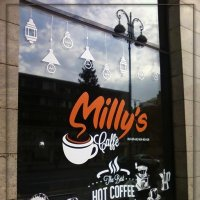 новое кофе-кафе :: maxim