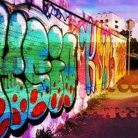 street art :: * qwertzu
