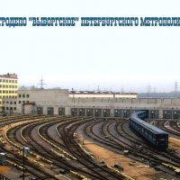 Будни метрополитена :: Валерий Подорожный