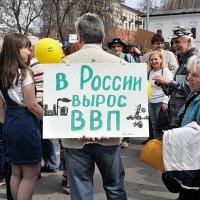 Благая весть от Росстата :: Николай Белавин