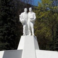 Памятник космической дружбе СССР и Чехословакии :: Александр Качалин