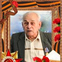ветеран :: Григорий Погосян