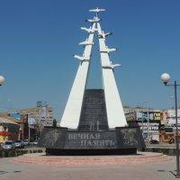 Памятник павшим на ул. Победы г. Астрахань :: Евгения Чередниченко