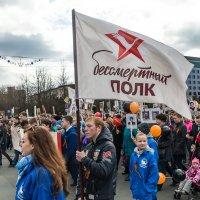 Бессмертный полк на марше :: Алексей Сопельняк