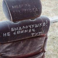 Где-то на Сахалине(5) :: Алексей Седов