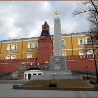 Памятник-обелиск в Александровском саду :: Вера