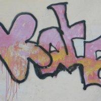 графити :: Eva Dark13