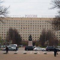 Россия на Московском :: Юрий Плеханов