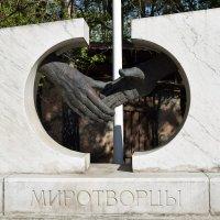 """Памятник """"Миротворцы"""" :: Татьяна Помогалова"""