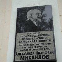 В Подмосковном городе Люберцы в районе Высшей школы. :: Ольга Кривых