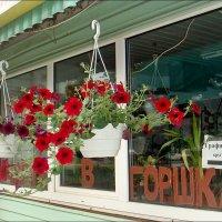 У цветочного магазина :: Нина Корешкова
