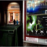My magic Petersburg_02574 :: Станислав Лебединский