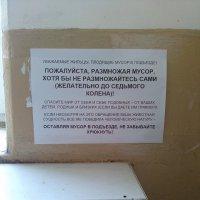482 :: Михаил Менделеев