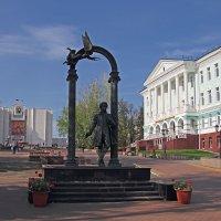 Пушкин в Саранске :: MILAV V