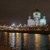 Храм Христа Спасителя :: Анна Воробьева