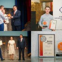 Лучший бренд Кузбасса 2016 :: Юрий Лобачев